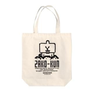 8bitザコクン Tote bags