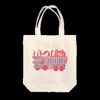 【 田 】のトラックの野郎!いっぴきオオカミ Tote bags