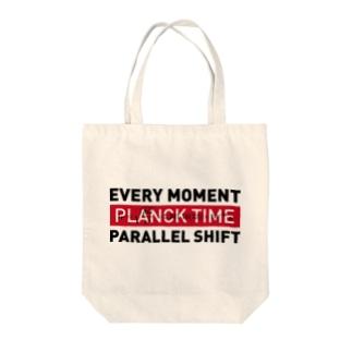 パラレルシフトT Tote bags