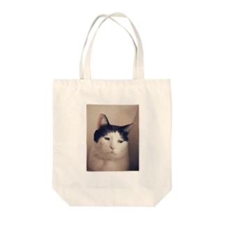 Sad Cat Tote bags