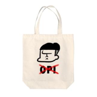 NO   more OPI Tote bags