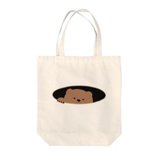 ひょっこりくまさん Tote bags