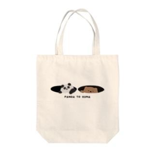 パンダとクマ Tote bags