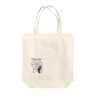 スナイパー犬 Tote bags