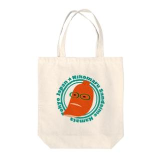 にこまる君 Tote bags