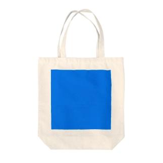 真っ青 Tote bags