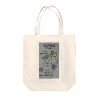 ネタ(決勝戦) Tote bags