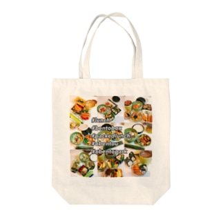GO!GO!lunchbox! Tote bags