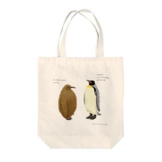 キングペンギンの親子 Tote bags