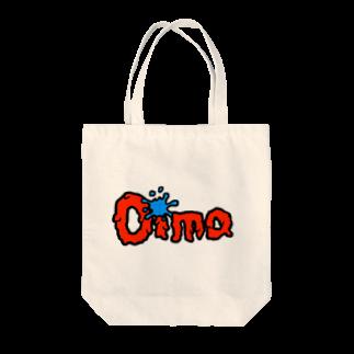 オイモのドロドロイモ Tote bags