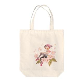 HARUO Tote bags