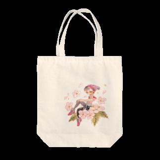 くらげや(仮)のHARUO Tote bags