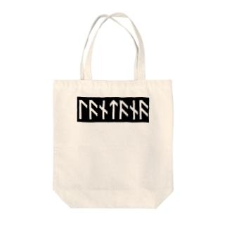 Lantana バッグ黒ロゴ Tote bags