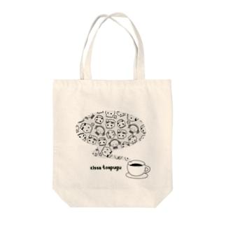 おしゃれな喫茶とあぷぐ Tote bags
