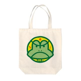 パ紋No.3351 そんぷ〜 Tote bags