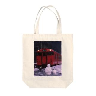 珍客 Tote bags