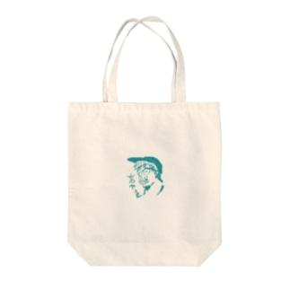 キモイ Tote bags