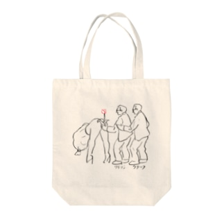 WC official Tote bags
