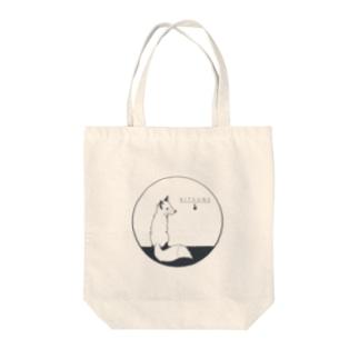 振り向ききつね(円) Tote bags