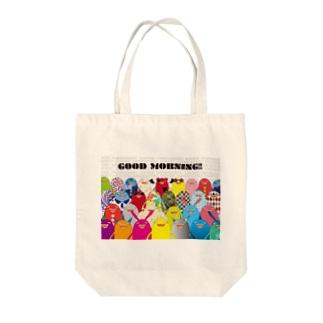 おめざめくん(集合) Tote bags