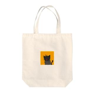 ネコみそうなネコ Tote bags