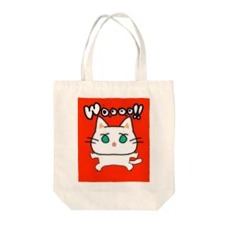 woooo‼ねこ Tote bags