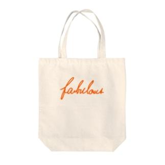 ファビュラスな日々 Tote bags