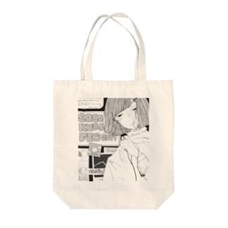 SASAKURE ありま Tote bags