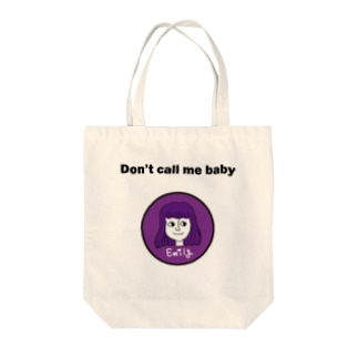 Don't call me baby Tote bags