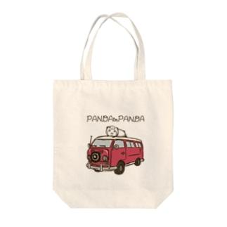 パンダinぱんだ(ワゴン車) Tote bags
