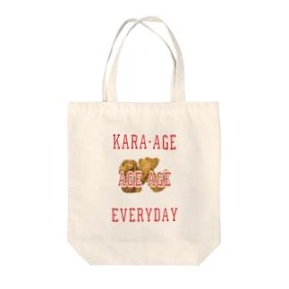 カラアゲ Tote bags