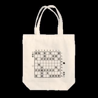 body5121の将棋 Tote bags