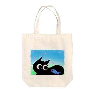魚の夢CH〜サクラトネコトボク〜 Tote bags