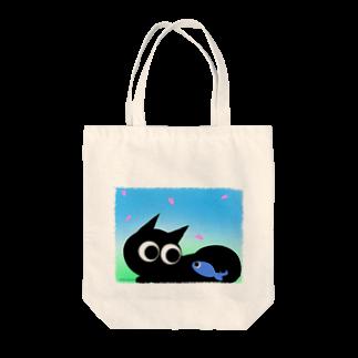 魚の夢CHの魚の夢CH〜サクラトネコトボク〜トートバッグ