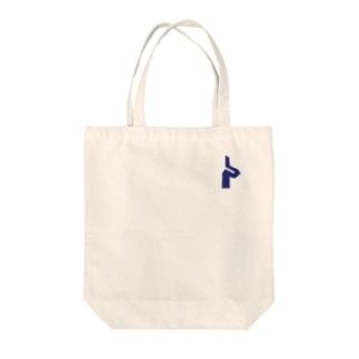 kawaragi Tote bags