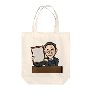 イラストグッズ Tote bags