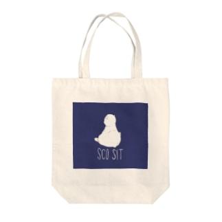 すこ座り(うしろ) Tote bags