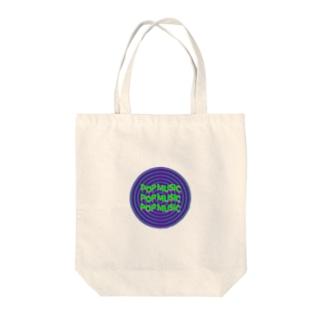 POP MUSIC Tote Bag