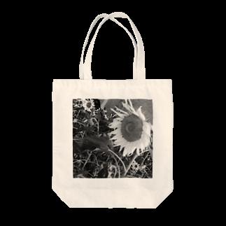 ringokskの向日葵 Tote bags