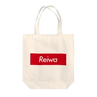 Reiwa・令和・れいわ Tote bags