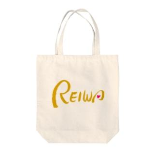 令和 REIWA(キュート)g  Tote bags