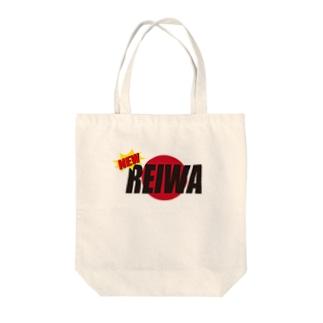 NEWREIWA Tote bags