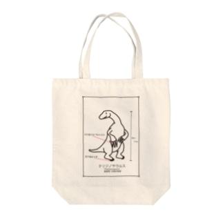 テリジノサウルス 図解 Tote bags