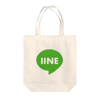 イイネ Tote bags