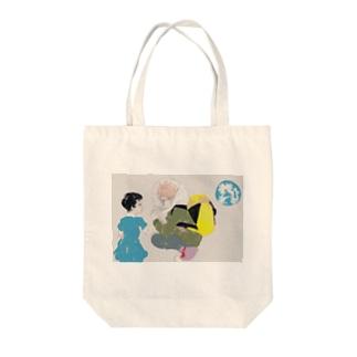 遠距離恋愛 Tote bags