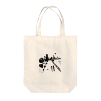 yokohama Tote bags