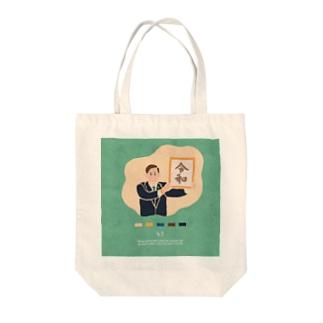 【2019.04.01】新井リオの英語日記グッズ Tote bags