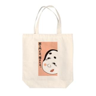 福笑いグッズ Tote bags