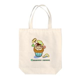 カンブリア紀カップケーキ Tote bags