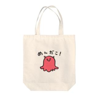 めんだこ名乗る Tote bags